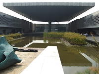 Interior Courtyard, Anthropological Museum, Mexico City