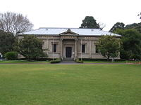 Museum of Economic Botany, Adelaide Gardens, South Australia