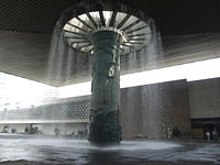 Fountain, Anthropological Museum, Mexico City