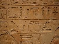 hieroglyphics_detail